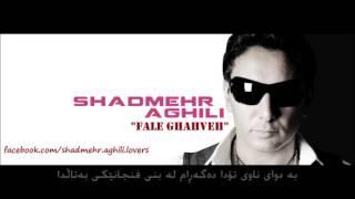 Shadmehr Aghili - Fale Ghahveh Kurdish Subtitle