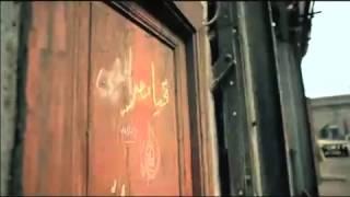 Tahya Misr Fund - إعلان صندوق تحيا مصر