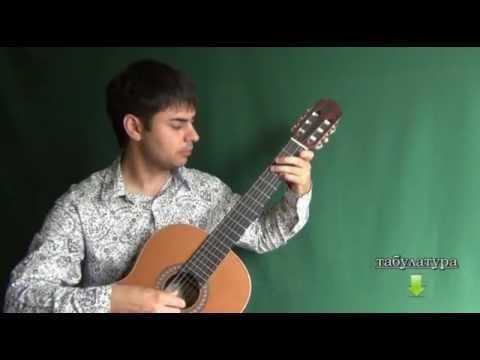Цыганочка на гитаре видео