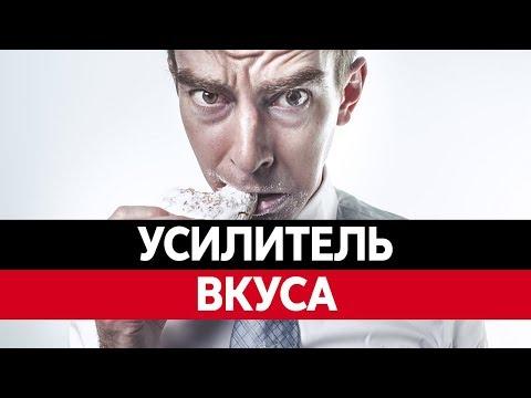 Видео Добавка