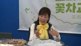 소피아의 꽃차교실 (팬지) 인천시자원봉사센터 전년성 이…