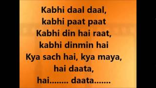 Phir Se Ud Chala Karaoke with Lyrics