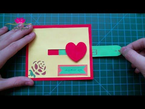 اعمال يدوية. بطاقة معايدة قلب