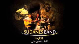 فطومة  - سودانيز باند