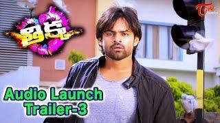 Thikka audio Launch 2 days to Go Trailer 3   Sai Dharam Tej, Larissa Bonesi, Rajendra Prasad