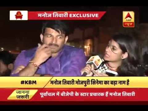 ABP News EXCLUSIVE: Watch Manoj Tiwari's most different way of campaigning