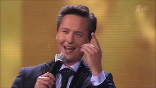 VITAS - Птица счастья/The Bird of Happiness (27.08.2016)