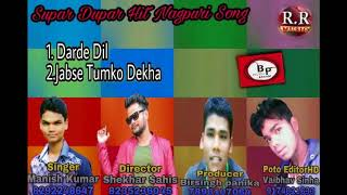 DARDE DIL Mp3   दर्दे दिल   New Nagpuri Song Mp3 2017