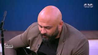 أحمد صلاح حسني يغني