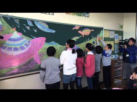 【黒板ジャック!】 武蔵美が新潟県・岩室温泉の小学校で
