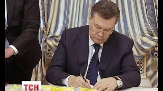 янукович видео