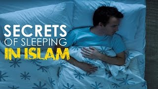 In Islam What Happens When You Sleep || ስንተኛ ምን እንደሚፈጠር ያውቃሉ