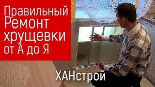 видео Аренда комнаты в 2х комнатной квартире на просп