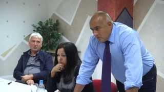 Бойко Борисов на среща с представители на бизнеса в Стара Загора