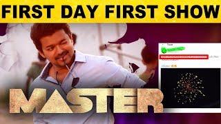 Master Release : Theatre நிர்வாகம் வெளியிட்ட தகவல்..! | Thalapathy Vijay