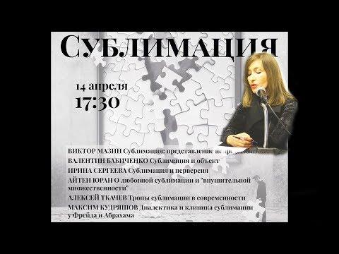 Секс На Полу С Джоэнной Гоуинг – Шантаж (1996)