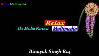 KOTHA PATIM TUMI ARU MOI TALK SHOW Relax Multimedia by #SANJEEV KHORAI & #RIMPI RANI DEKA AND ANUPAM
