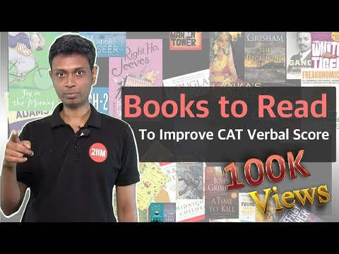 Best Books To Read To Improve CAT Verbal Score   By 4 Time CAT 100 Percentiler - Rajesh