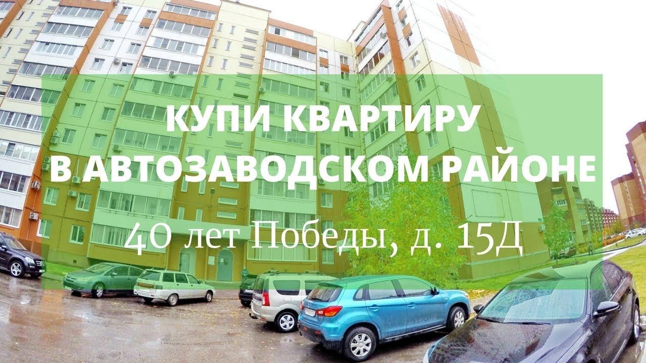 Тольятти#купить#citycoco#harley#harleyscooter#seev#woqu#ситикоко .