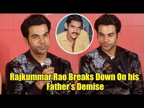 Rajkummar Rao BREAKS Down On LOSING His Father @ Made In China Trailer Launch Mp3