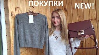 видео Cacharel. Интернет-магазин мужской одежды в Санкт-Петербурге