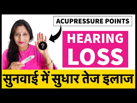 Deafness Treatment | Hearing Problem Solution in Hindi (Home Remedies)