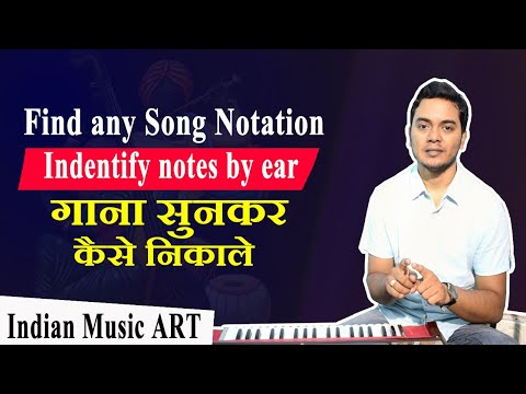 Find any song notation on harmonium by ear Identify Notes Sargam Swaras