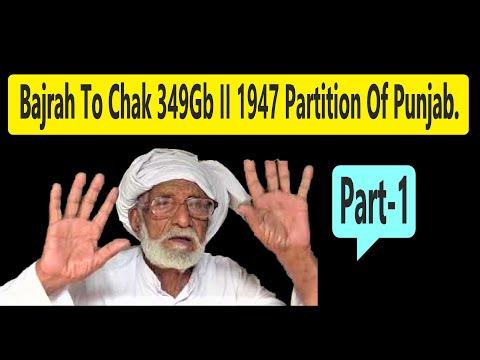YAADAN ALI MUHAMMAD DYAAN=BAJRAH, LUDHIANA TO CHAK 349 GB PUNJAB PAKISTAN