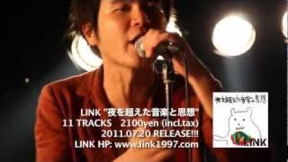LINK 『夜を超えた音楽と思想』 60sec PROMO SAMPLER VIDEO