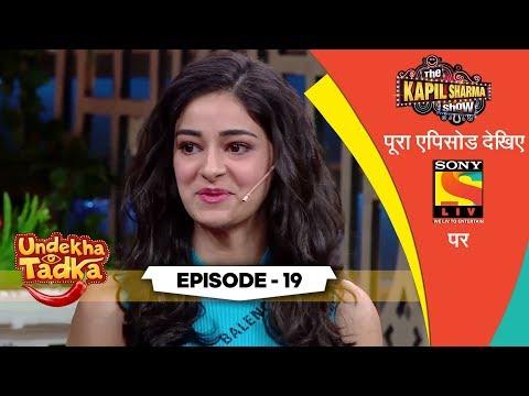 Fun Time With The Students | Undekha Tadka | Ep 19 | The Kapil Sharma Show Season 2 | SonyLIV