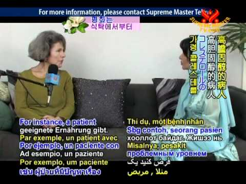 Trust in Nature's Cure with Dr. Zarin Azar (In Persian) (1/2)