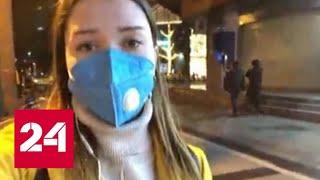 Смотреть видео Коронавирус: в китайских аптеках почти не осталось масок - Россия 24 онлайн