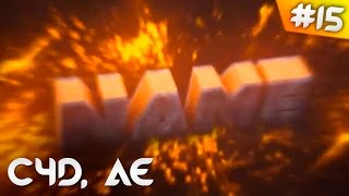 TOP 10 EPIC 3D INTRO TEMPLATES #15 Cinema 4D , After Effects