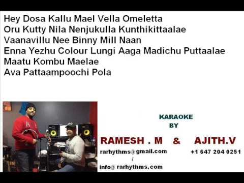 Mersalaayitten Karaoke - from I tamil movie