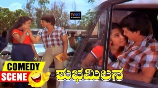 Shubha Milana - ಶುಭಮಿಲನ  Movie Comedy Video part-7 |  Vishnuvardhan | Ambika | Nagesh Yadav | TVNXT