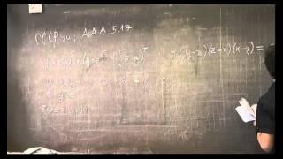 16 - СССР 24 - антисимметрические многочлены...