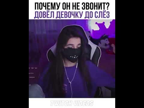 видео: Братишкин не звонит???