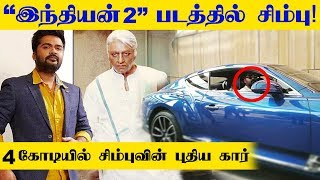 Simbu Play Role in Indian 2