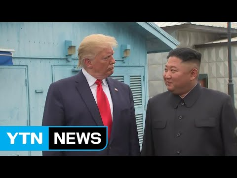 北 '벼랑 끝 외교' 재연...전술은 일부 변화 / YTN