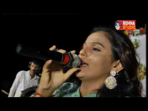 Kajal Maheriya Live Program Live