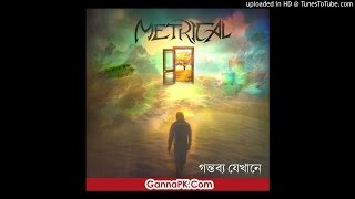"""""""Gontobbo Jekhane"""" is 3rd Single Track By CTG Popular Band """"Metrical"""" After Getting Success of """"Firey Esho"""" [2nd Single Track] Metrical Band Released Their ..."""