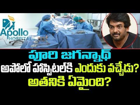 Puri Jagannadh In Apollo Hospital, Why? | Telugu Gossips | Telugu Boxoffice