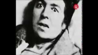 Ложные идолы - Зигмунд Фрейд