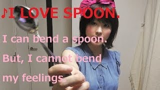 I LOVE SPOON./作詞&作曲:MARI 『♪ I LOVE SPOON.』は、季節を通し...