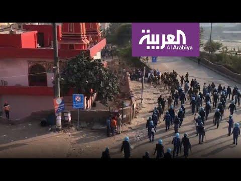 اشتباكات عنيفة بين الهندوس والمسلمين خلال زيارة ترمب لنيودلهي  - نشر قبل 60 دقيقة