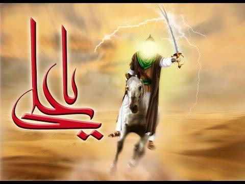 Secrets of lam alif la and the name of imam ali ayn lam - Ya ali madad wallpaper ...