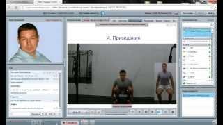 Оздоровительные практики. Упражнения для похудения - 2