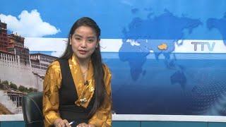 Tibet This Week - 07 February, 2020
