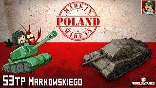 53TP Markowskiego на ''стоці'' | Прокачування гілки важких танків Польщі | Йдемо до 60TP Lewandowskiego