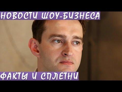 Хабенский стал отцом во второй раз. Новости шоу-бизнеса.